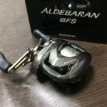16アルデバランBFSのインプレ!最適なブレーキ設定は?