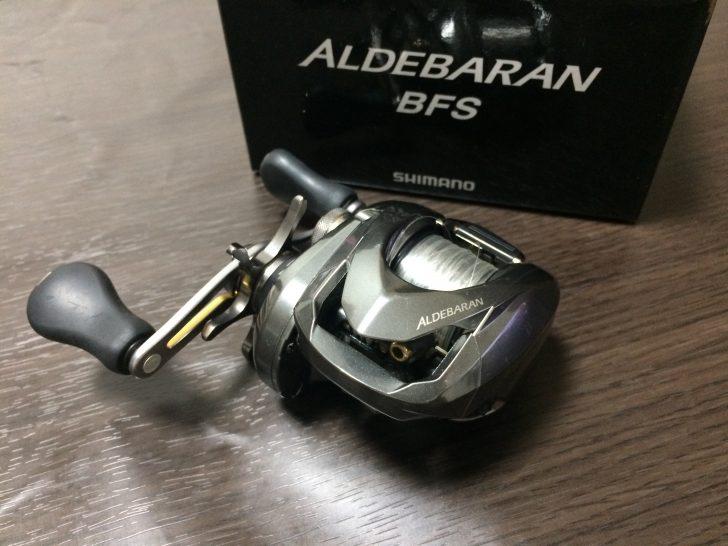 16アルデバランBFS