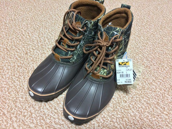 ワークマンの防寒靴(ブーツ)のレビュー!釣りにおすすめで激安!