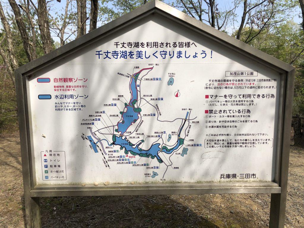 青野ダムのバス釣りポイント
