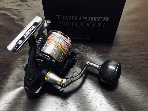 ツインパワーSW6000HG