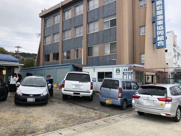 岩屋渡船の駐車場
