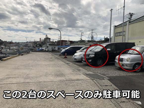 淡路信用金庫の契約駐車場