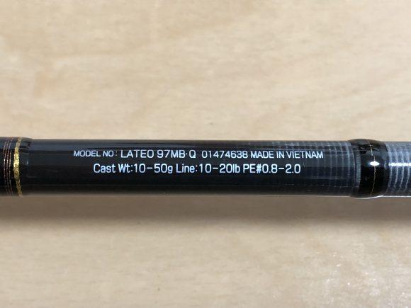 ラテオ97MB・Qのインプレ