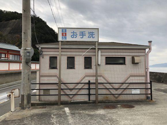 加太のトイレ