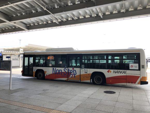 第2ターミナルシャトルバス
