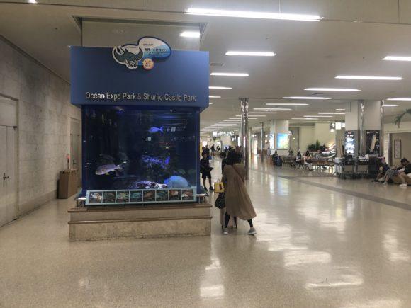 那覇空港から北谷