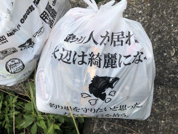 釣り場のゴミ拾いを広める