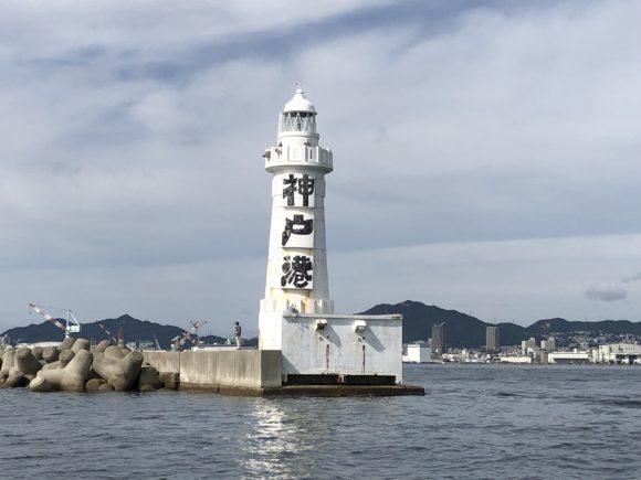 神戸港の白灯台