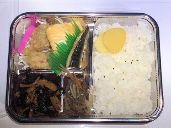 浜吉丸のお弁当