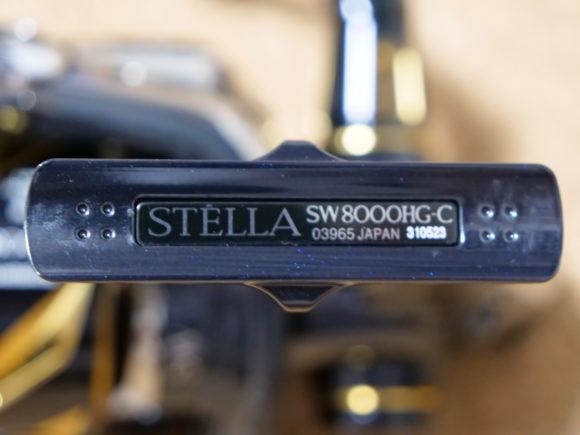 19ステラSW8000HGのインプレ