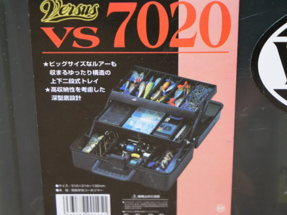 VS7020