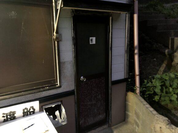 前田渡船のトイレ