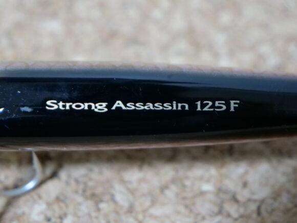 ストロングアサシン125F